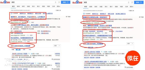 一介撸夫/weibo可是,为什么我搜出来的结果是这样的.