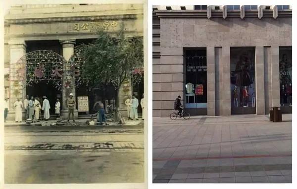 天津卫,新老照片对比(一)图片