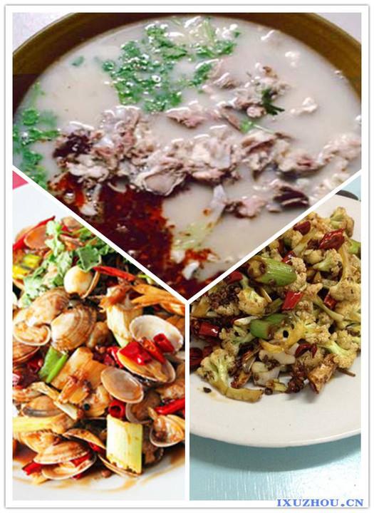 刷餐厅_史上最详细的徐州各路公交沿线美食_爱徐州
