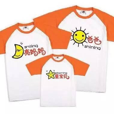 t恤 t恤 童装 衣服 婴儿装