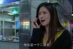 背后的女人,蒋欣演技爆棚,哭的连王子文也心软了