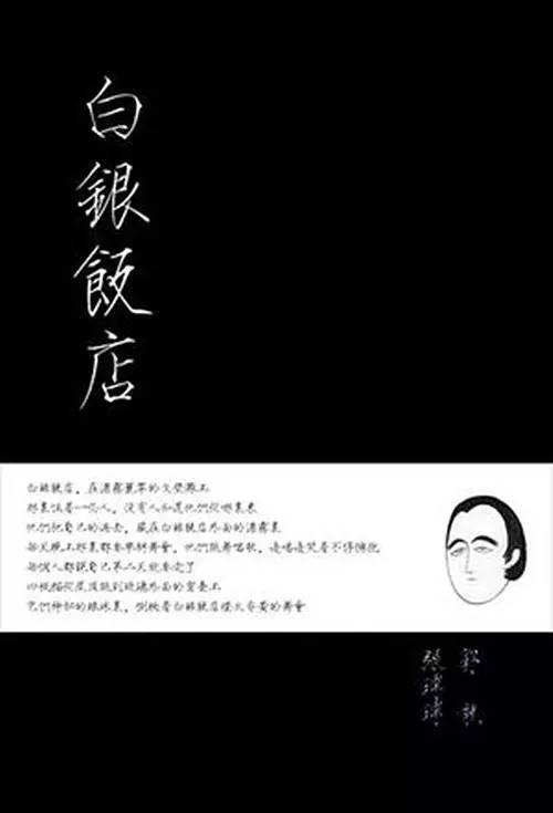 纯音乐黄昏简谱