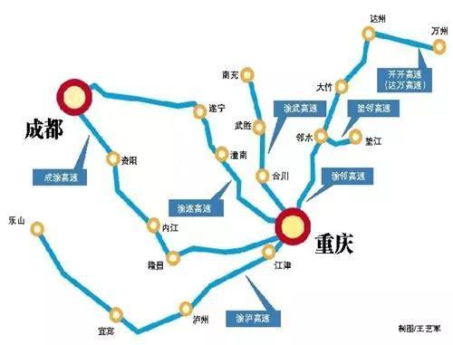 重庆至黔江,遂宁至达州,绵遂内宜,自贡至泸州,达州至重庆,达州至万州图片