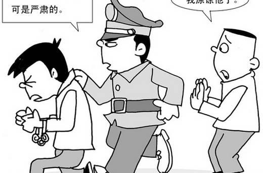 动漫 简笔画 卡通 漫画 手绘 头像 线稿 520_343