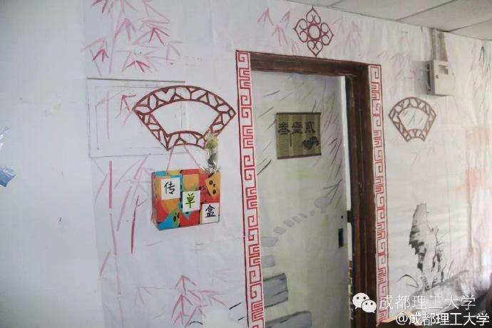 宿舍门手绘装饰