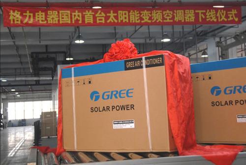 格力的gdp_巨亏300亿 格力电器澄清 只是收入未达预期 正布局小家电与智能装备(2)