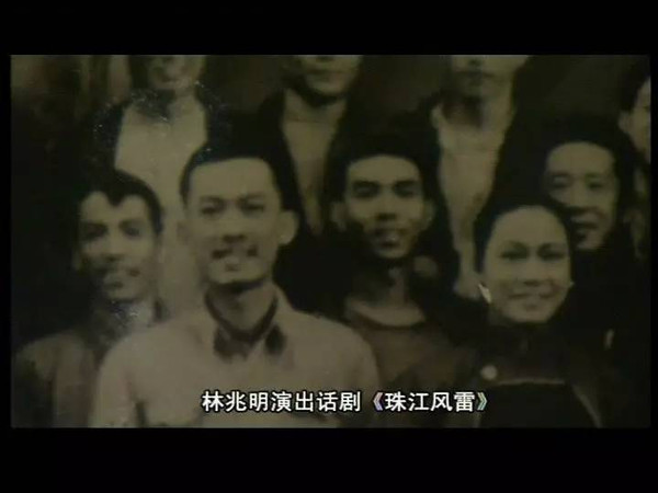 1928年 上世纪 粤语话剧的巅峰之作《七十二家房客》 几乎无人不晓