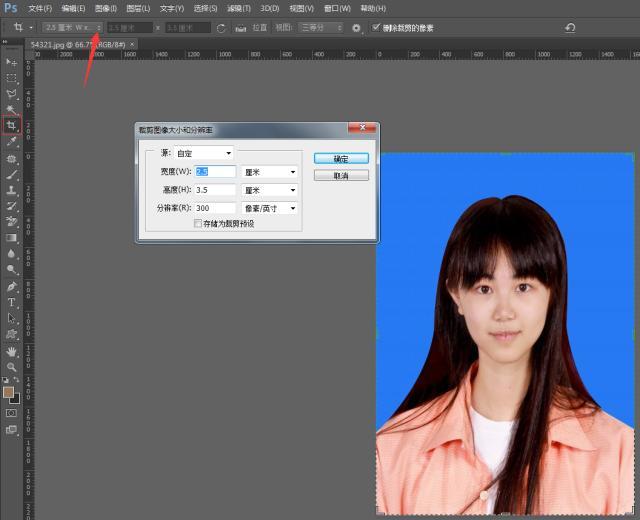 怎么用ps制作1寸照片像素多少,手机ps做1寸照片