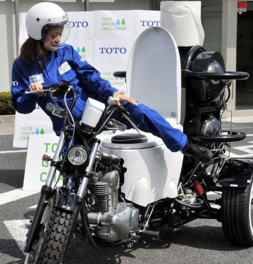 日本发明的粪便动力摩托车,太拉风了!