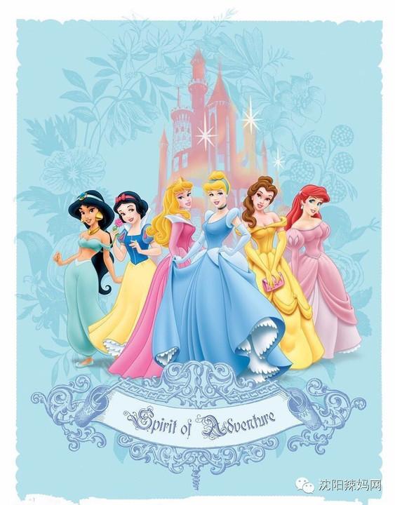 【方队特色】 一,100名宝贝身穿公主裙,头戴皇冠头饰,手持魔法棒图片