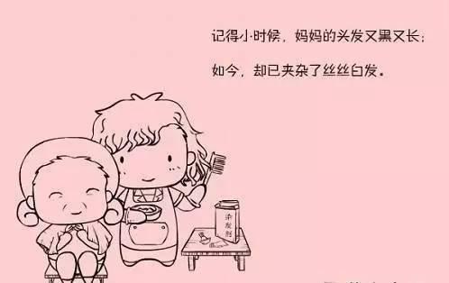 妈妈拥抱宝宝的简笔画_一顿精美的大餐,一件漂亮的衣裳,一个温暖的拥抱,一声真挚的\