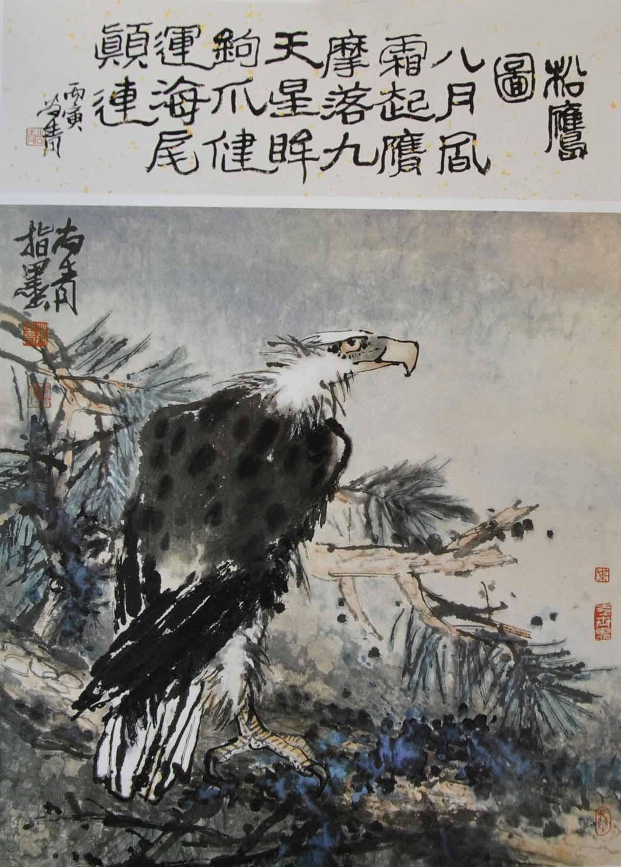 中国美院教授——叶尚青书画鉴赏图片