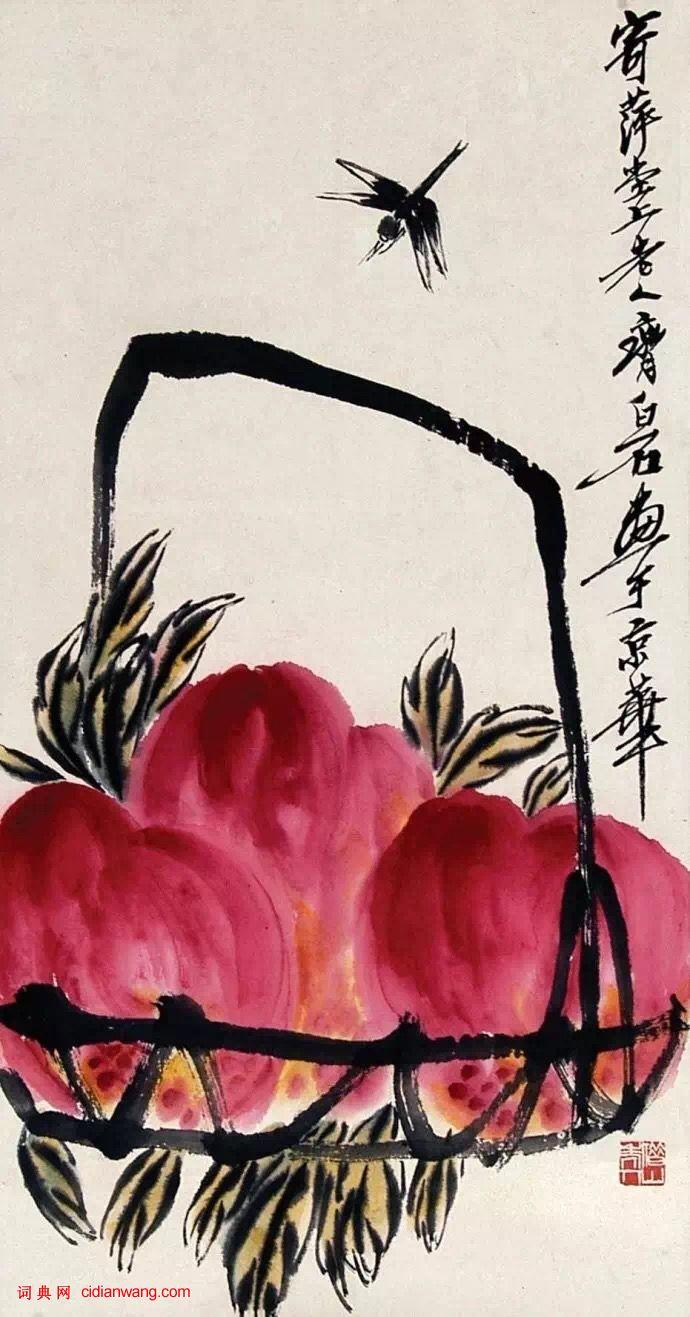 齐白石画桃国画作品欣赏图片