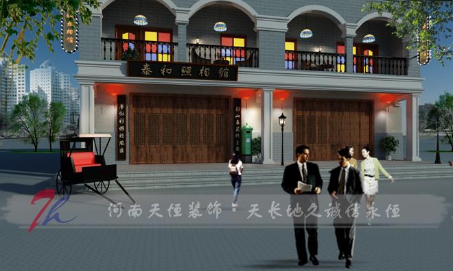 龙湖西泰山泰和照相馆门头效果图-郑州照相馆装修设计案例