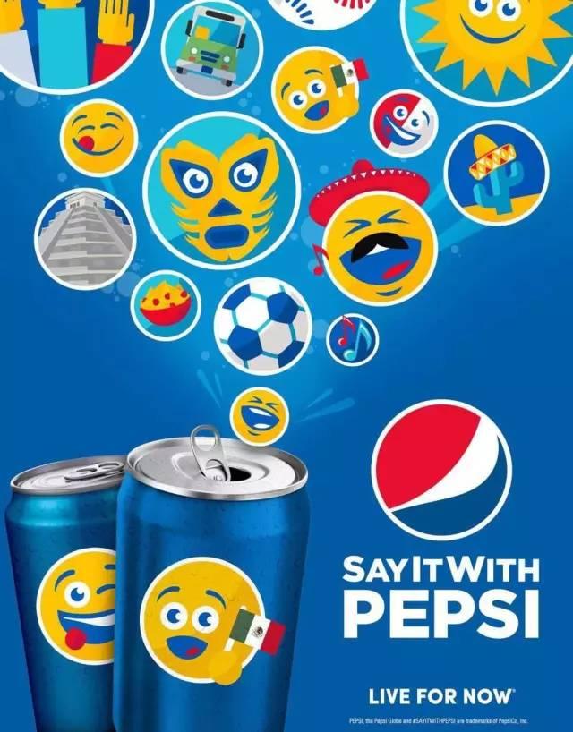 跨界设计,用emoji 百事可乐的创意设计来表达自我图片