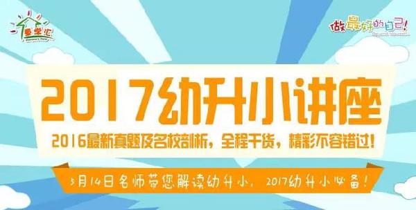 福利2017_LOL生日福利2017升级LOL生日活动地址查询