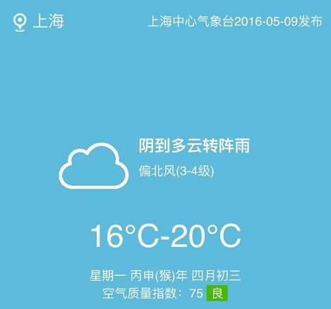 武汉市十天天预报_上海3月12日天气预报-武汉市3月12日天气预报/3月16日