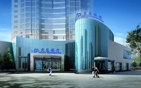 阿尔法拉银行