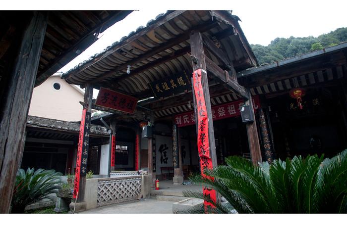永安吉山村,深山之中的福建首府