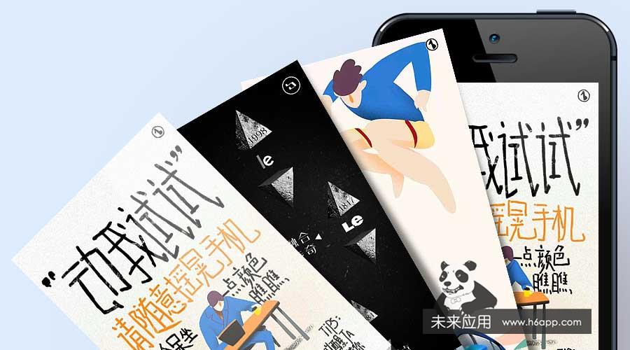 科技 正文  微信朋友圈游戏互动营销案例 设计上,简约风格,白底黑字图片