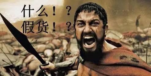 去日本、韩国跟团游的注意了!他们专骗中国人