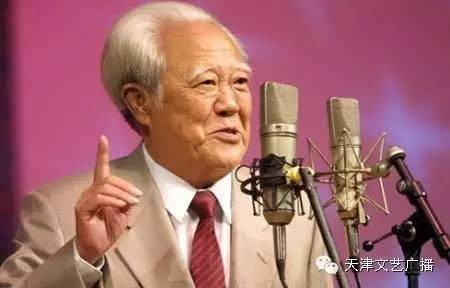 中国相声人物——苏文茂|相声大会