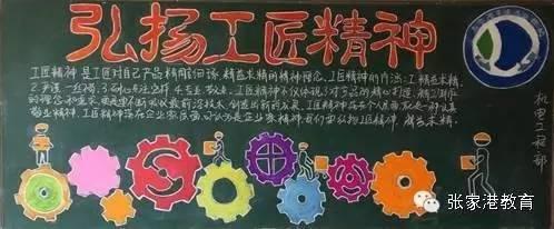 成人宣誓仪式,主题演讲比赛,主题黑板报比赛等活动,在校园内广泛宣传