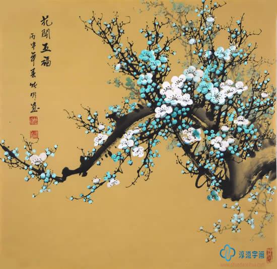 张明国画艺术工作室写意梅花首届研修班招生简章