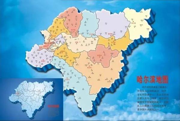 哈尔滨方正地图