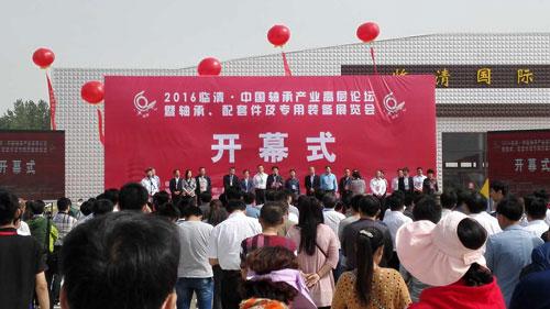 展会开幕仪式图片