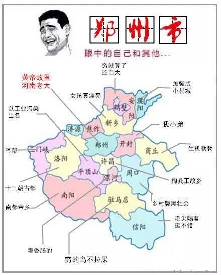 gdp商丘_2017河南GDP总量地图及人均GDP地图