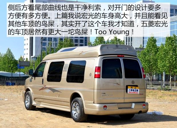 """全胜五菱宏光的车型-二手gmc savana,进口""""大船图片"""