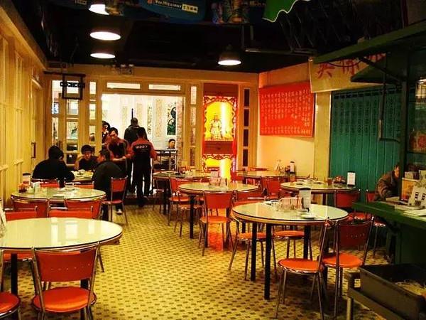 广州茶餐厅排行榜