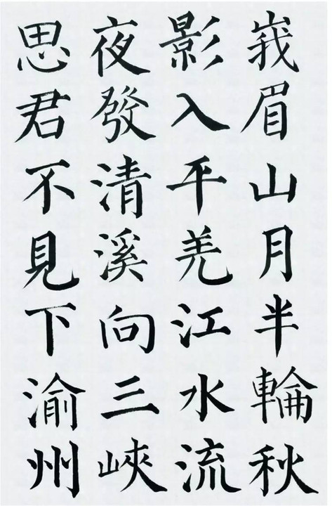 民族魂·中国梦?阳光下成长?