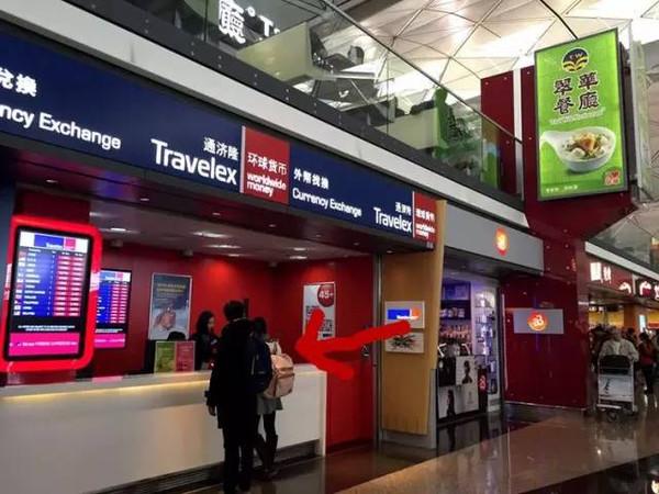 香港机场回内地过关