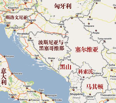 4万平方公里,人口62万,地理位置重要,将塞尔维亚