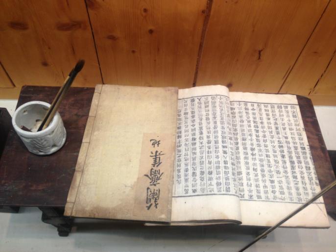 中国留学生体验韩国民俗:不就是天朝缩小版么