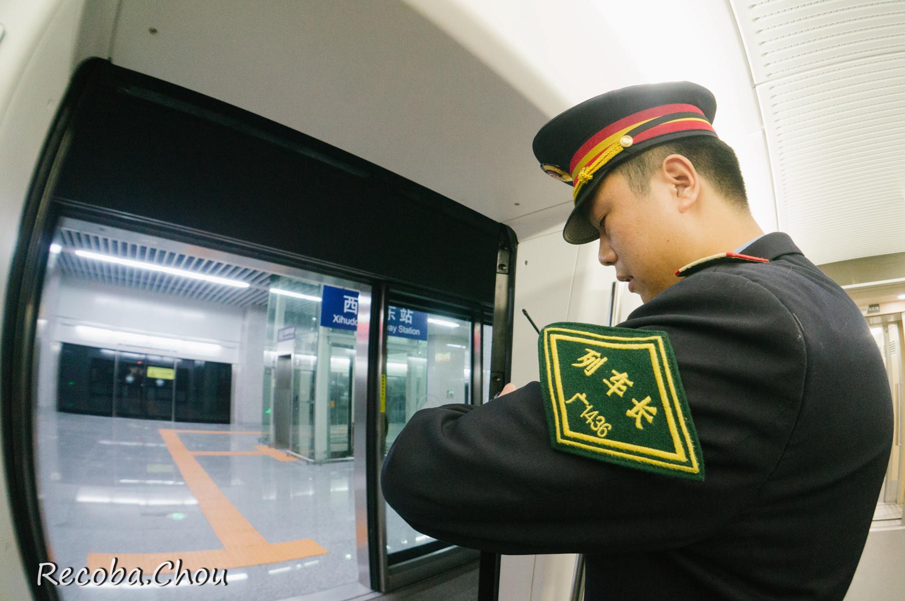 常平东站至小金口站全程约为1小时10分,全程票价35 ...