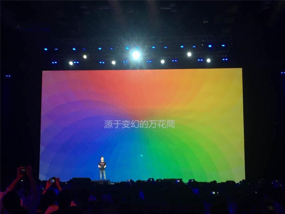 小米公司发布MIUI8 及小米MAX手机等新品