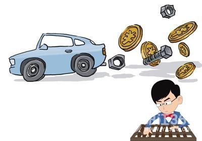 如何提高车险理赔效率    经验