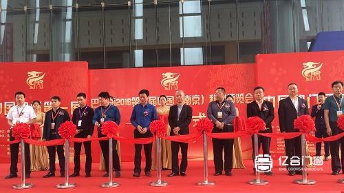 中国门窗十大品牌第三届中国(南京)移门博览会