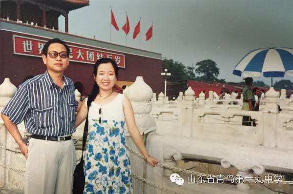 【住宿同学】贺中原《致高中树?--寄语学校毕母校写给广州市高中的图片