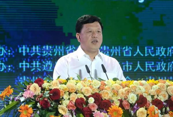 第十一届贵州旅游产业发展大会在遵义市茅台镇