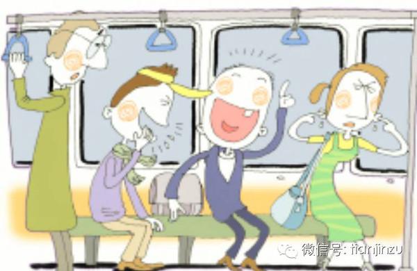 不配坐地铁!