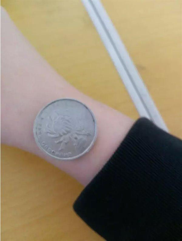 一元硬币手走红