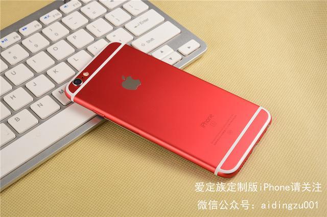 整个处理苹果,节电了原版的手机壳,采用工艺级别的进行加工安卓5.1喷漆图片