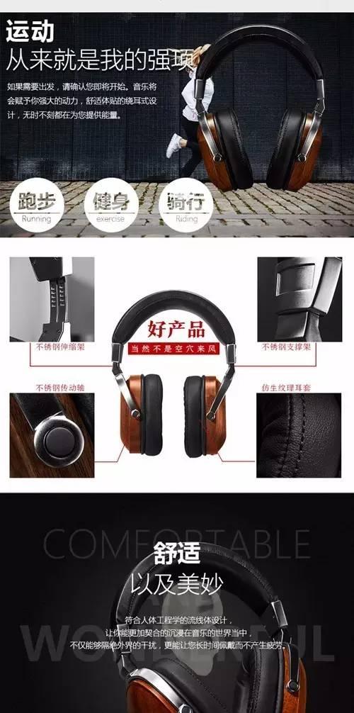 分贝檀木动铁耳机   头戴式木质耳机