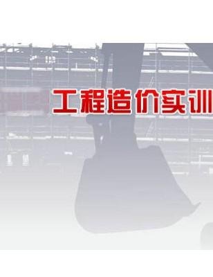 云南省工程造价行业字头有像qq女生_前景图片