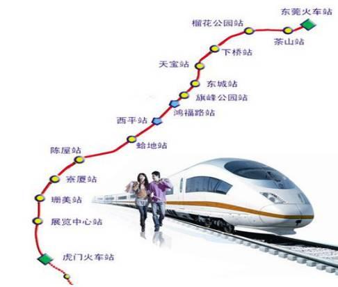 东莞地铁2号线线路图