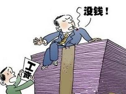 【懂法】急!一不小心发了微信跟老板提辞职.